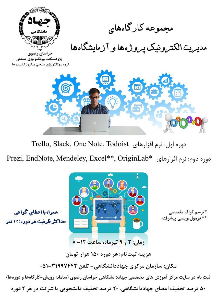 http://indusbiotech.ir/files/Img20190609-893.png